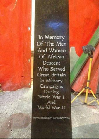 African War Memorial
