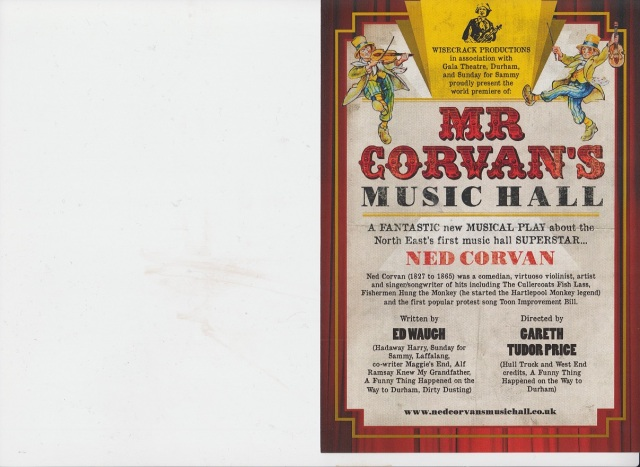 corvans-music-hall
