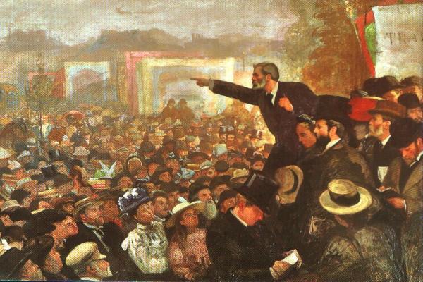 Burns Park 1897