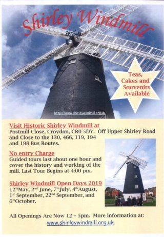 Srley windmill